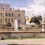 Baku Rest park near the Art museum
